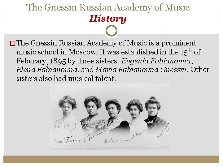 The Gnessin Russian Academy of Music History � The Gnessin Russian Academy of Music