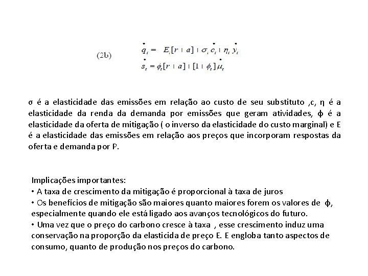 σ é a elasticidade das emissões em relação ao custo de seu substituto ,