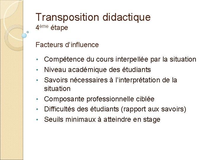 Transposition didactique 4ème étape Facteurs d'influence • • • Compétence du cours interpellée par