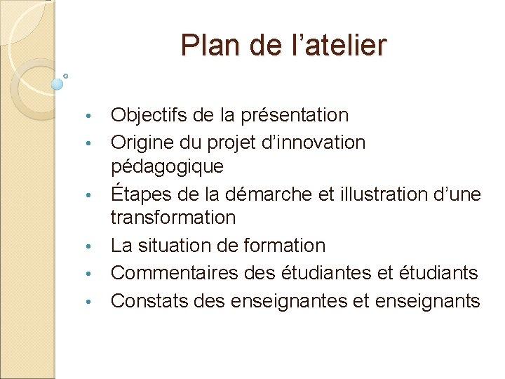 Plan de l'atelier • • • Objectifs de la présentation Origine du projet d'innovation