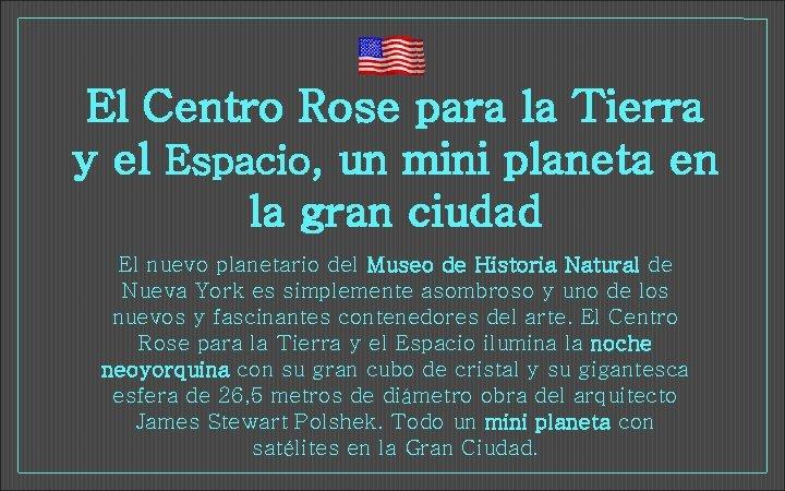 El Centro Rose para la Tierra y el Espacio, un mini planeta en la