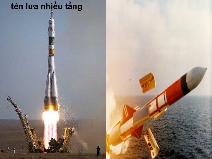 tên lửa nhiều tầng