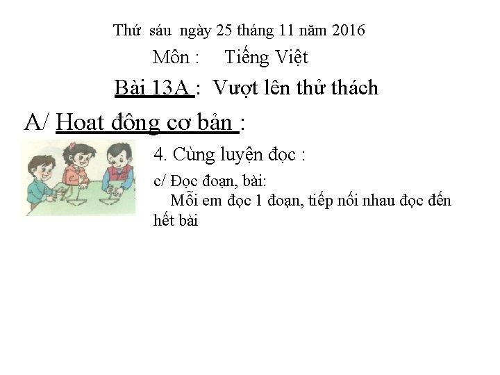 Thứ sáu ngày 25 tháng 11 năm 2016 Môn : Tiếng Việt Bài 13