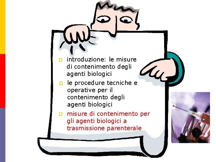 p introduzione: le misure di contenimento degli agenti biologici p le procedure tecniche e