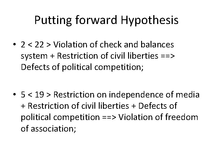 Putting forward Hypothesis • 2 < 22 > Violation of check and balances system