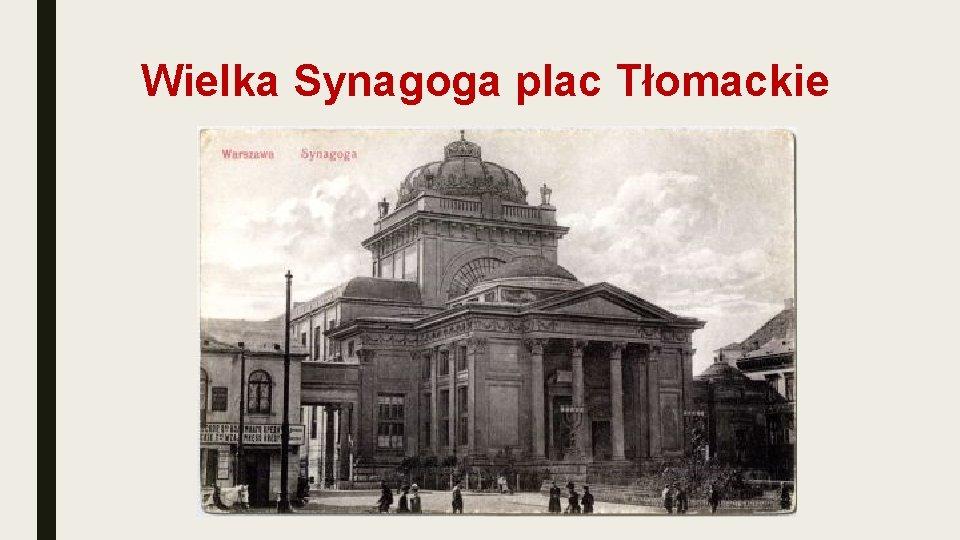 Wielka Synagoga plac Tłomackie