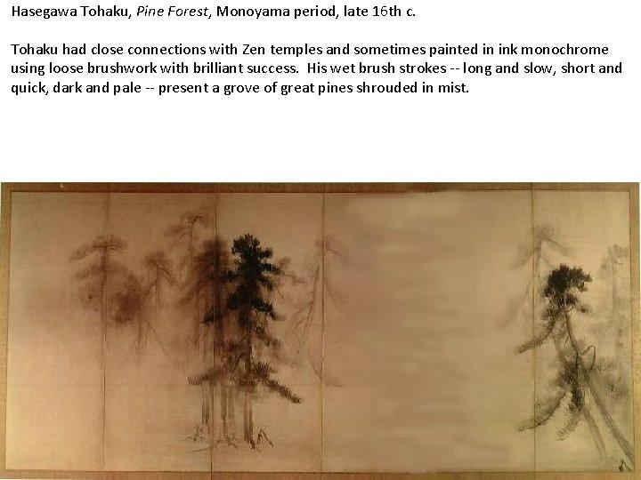 Hasegawa Tohaku, Pine Forest, Monoyama period, late 16 th c. Tohaku had close connections