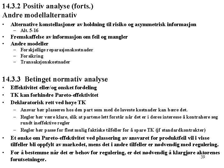14. 3. 2 Positiv analyse (forts. ) Andre modellalternativ • Alternative konstellasjoner av holdning