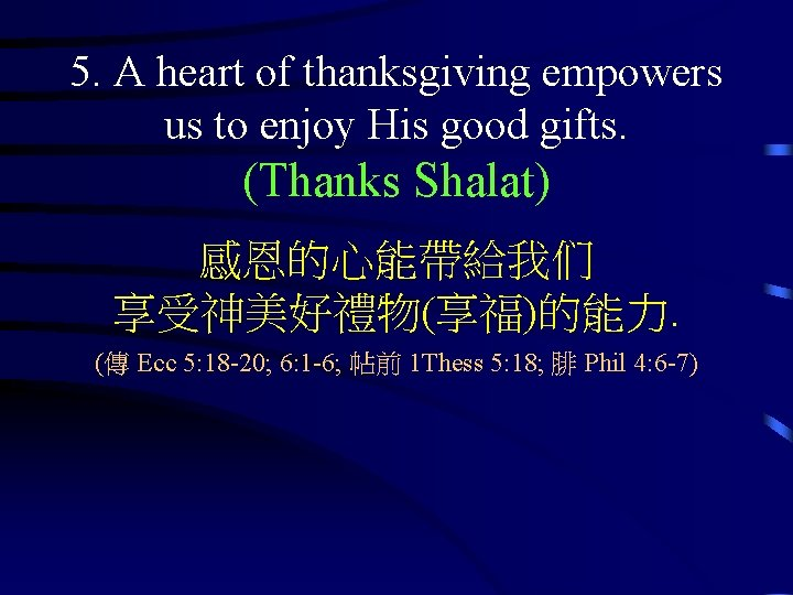 5. A heart of thanksgiving empowers us to enjoy His good gifts. (Thanks Shalat)