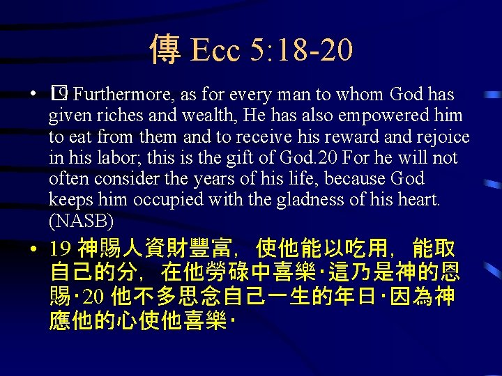 傳 Ecc 5: 18 -20 • � 19 Furthermore, as for every man to