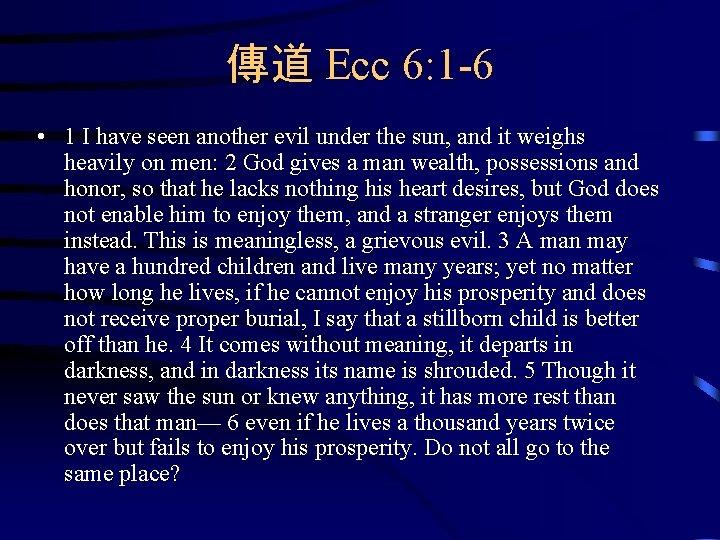 傳道 Ecc 6: 1 -6 • 1 I have seen another evil under the