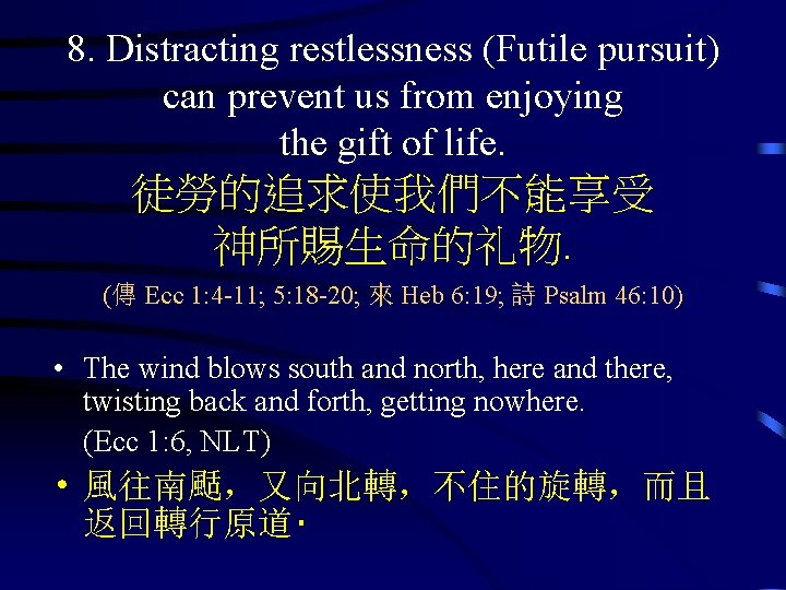 8. Distracting restlessness (Futile pursuit) can prevent us from enjoying the gift of life.
