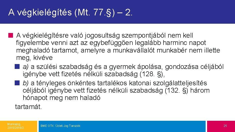 A végkielégítés (Mt. 77. §) – 2. A végkielégítésre való jogosultság szempontjából nem kell