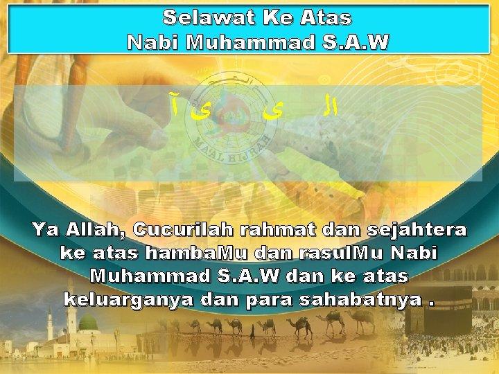 Selawat Ke Atas Nabi Muhammad S. A. W ﻯآ ﻯ ﺍﻟ Ya Allah, Cucurilah