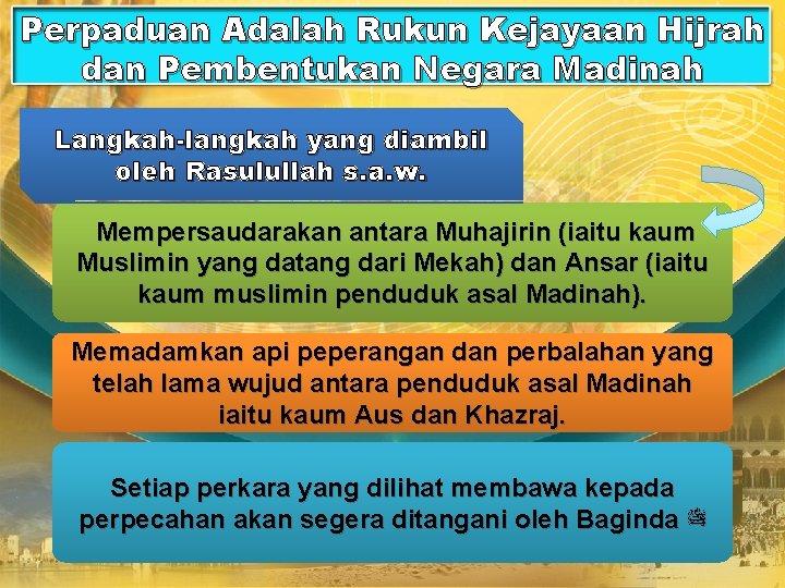Perpaduan Adalah Rukun Kejayaan Hijrah dan Pembentukan Negara Madinah Langkah-langkah yang diambil oleh Rasulullah