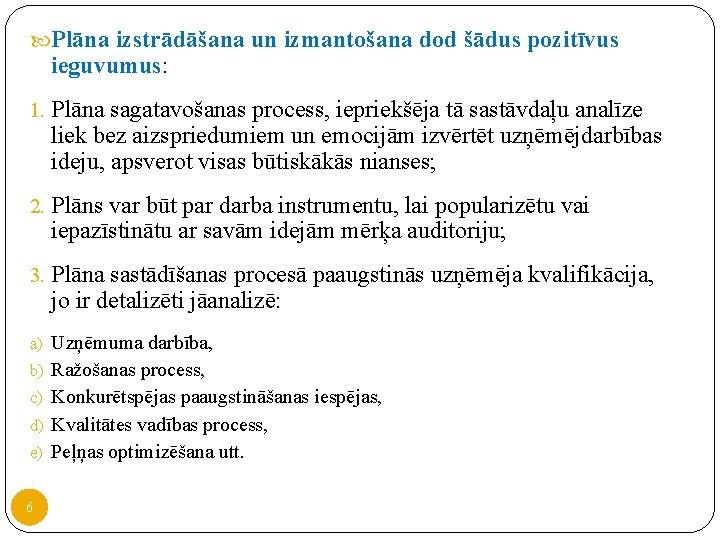 Plāna izstrādāšana un izmantošana dod šādus pozitīvus ieguvumus: 1. Plāna sagatavošanas process, iepriekšēja