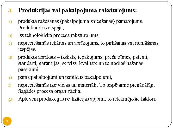 3. Produkcijas vai pakalpojuma raksturojums: a) produkta ražošanas (pakalpojuma sniegšanas) pamatojums. Produkta dzīvotspēja, īss