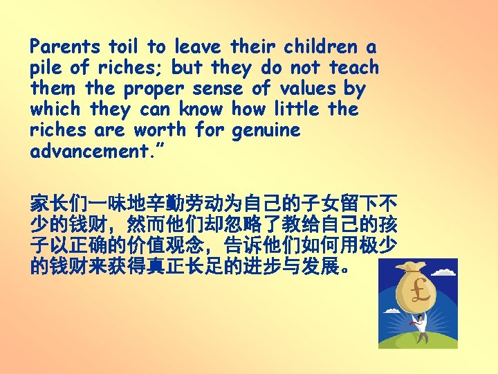 Parents toil to leave their children a pile of riches; but they do not
