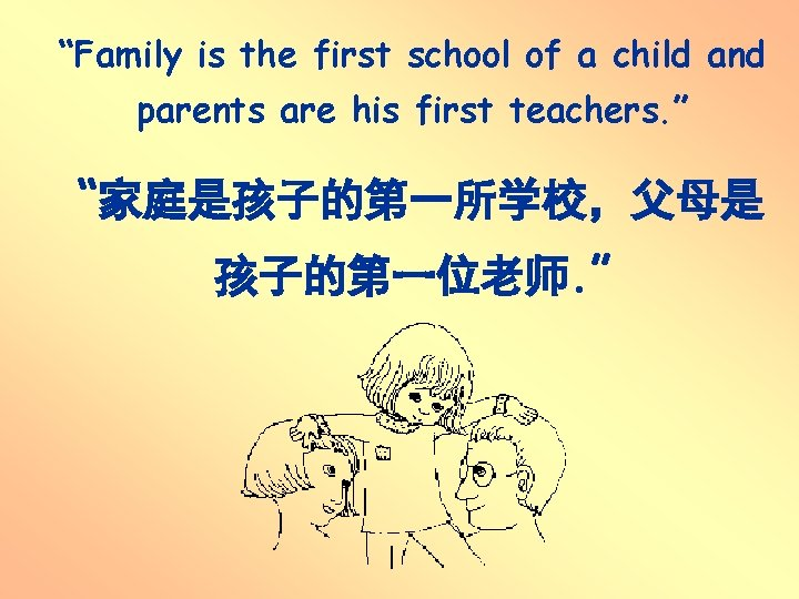 """""""Family is the first school of a child and parents are his first teachers."""
