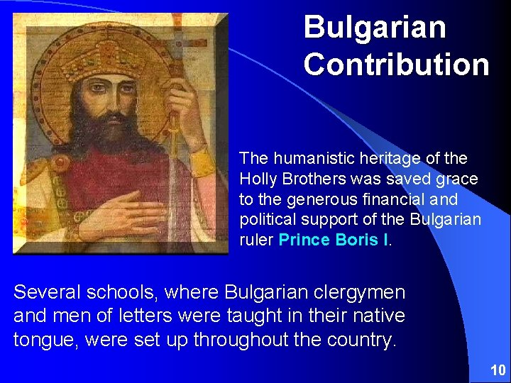Bulgarian Contribution The humanistic heritage of the Holly Brothers was saved grace to the