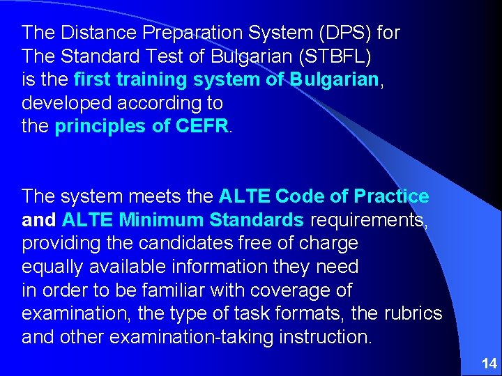 The Distance Preparation System (DPS) for The Standard Test of Bulgarian (STBFL) is the