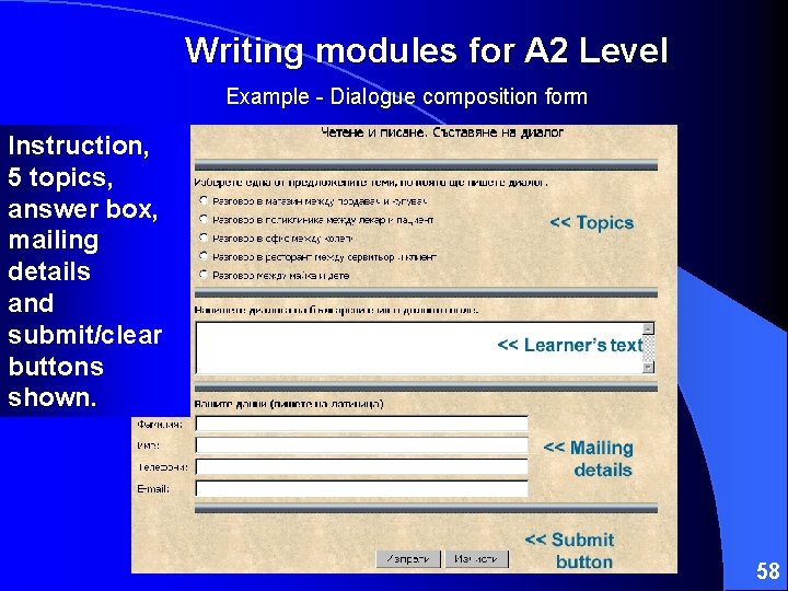 Writing modules for A 2 Level Example - Dialogue composition form Instruction, 5 topics,