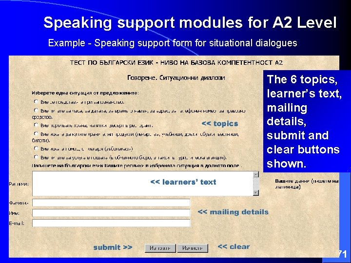 Speaking support modules for A 2 Level Example - Speaking support form for situational
