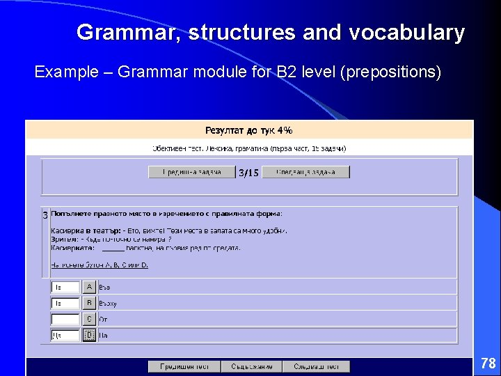 Grammar, structures and vocabulary Example – Grammar module for B 2 level (prepositions) 78