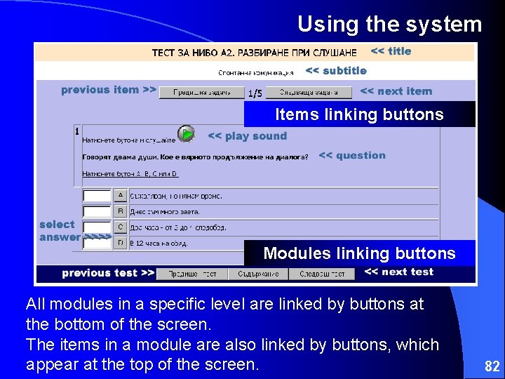 Using the system Items linking buttons Modules linking buttons All modules in a specific