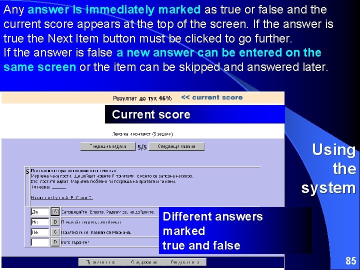 Any answer is immediately marked as true or false and the current score appears