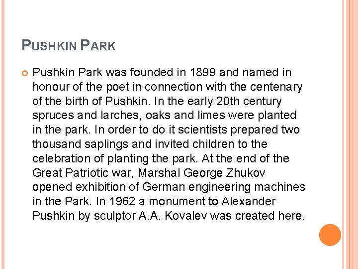 PUSHKIN PARK Pushkin Park was founded in 1899 and named in honour of the