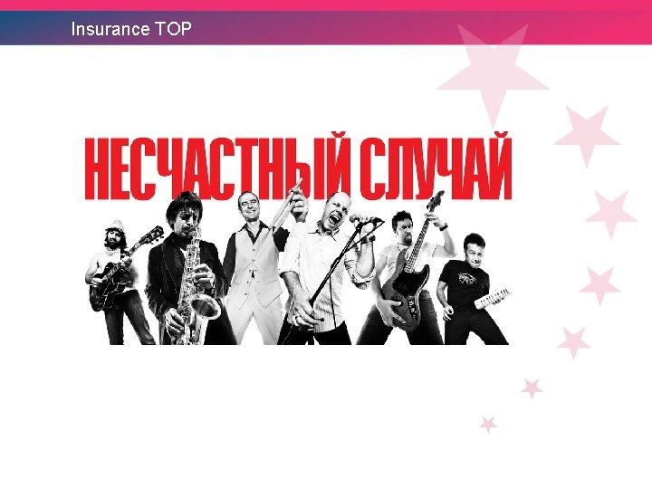 Insurance TOP
