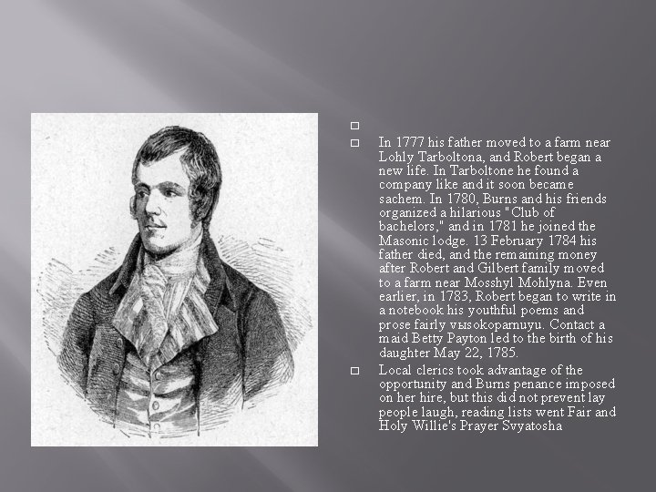 � � � In 1777 his father moved to a farm near Lohly Tarboltona,