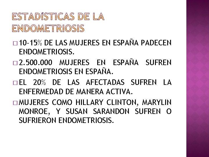 � 10 -15% DE LAS MUJERES EN ESPAÑA PADECEN ENDOMETRIOSIS. � 2. 500. 000