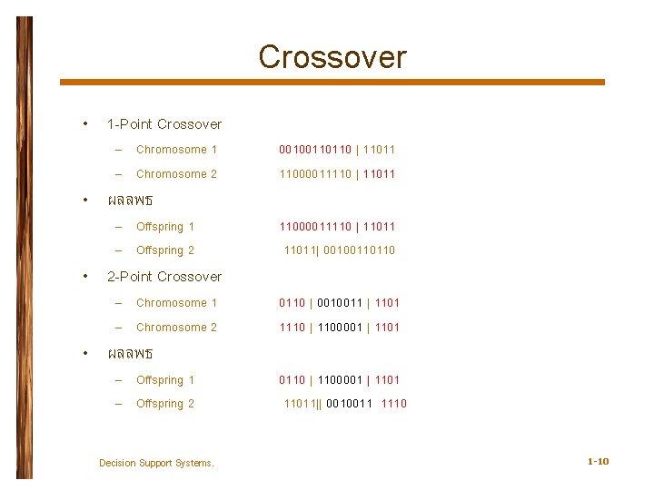 Crossover • 1 -Point Crossover – Chromosome 1 – Chromosome 2 00100110110 | 11011