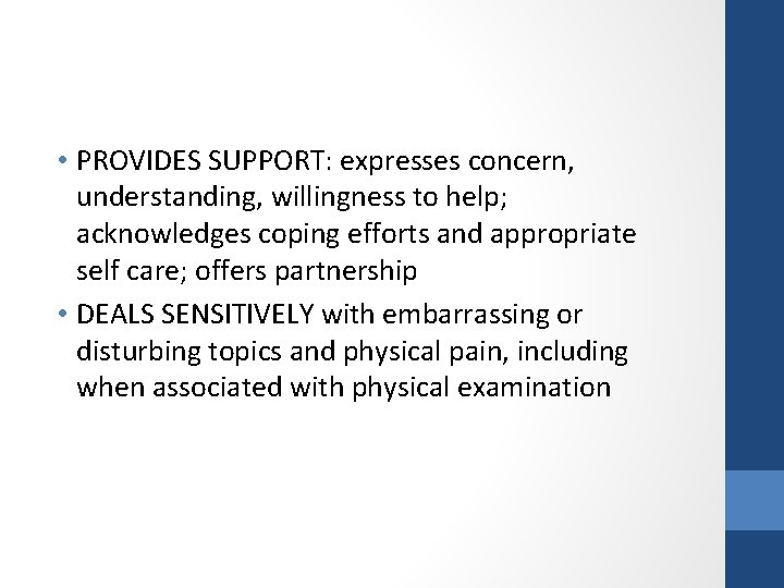 • PROVIDES SUPPORT: expresses concern, understanding, willingness to help; acknowledges coping efforts and