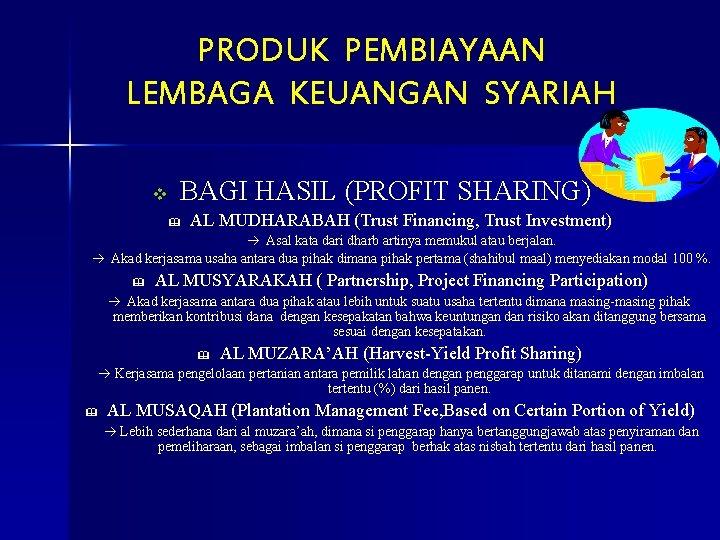 PRODUK PEMBIAYAAN LEMBAGA KEUANGAN SYARIAH v BAGI HASIL (PROFIT SHARING) & AL MUDHARABAH (Trust