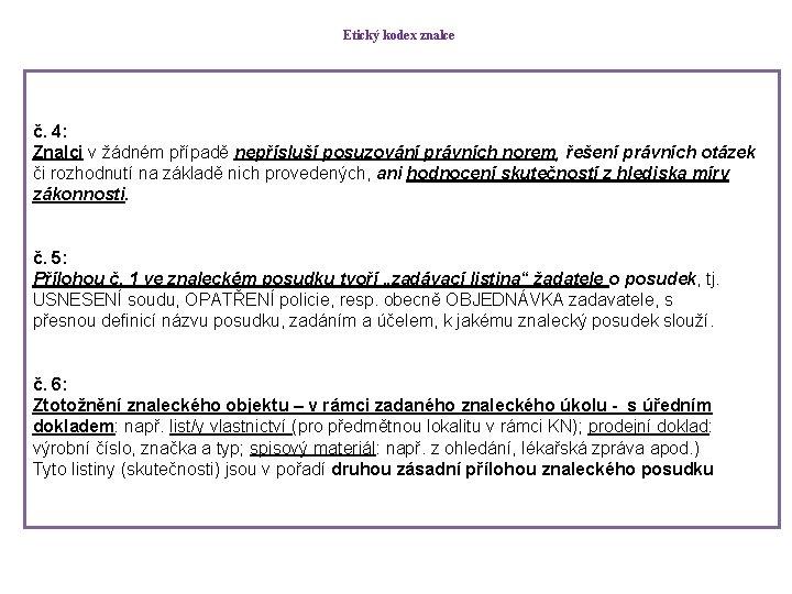 Etický kodex znalce č. 4: Znalci v žádném případě nepřísluší posuzování právních norem, řešení