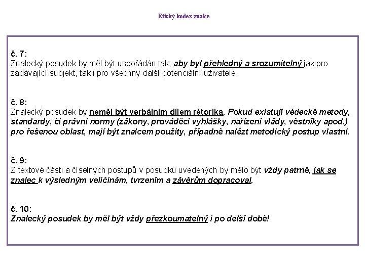 Etický kodex znalce č. 7: Znalecký posudek by měl být uspořádán tak, aby byl