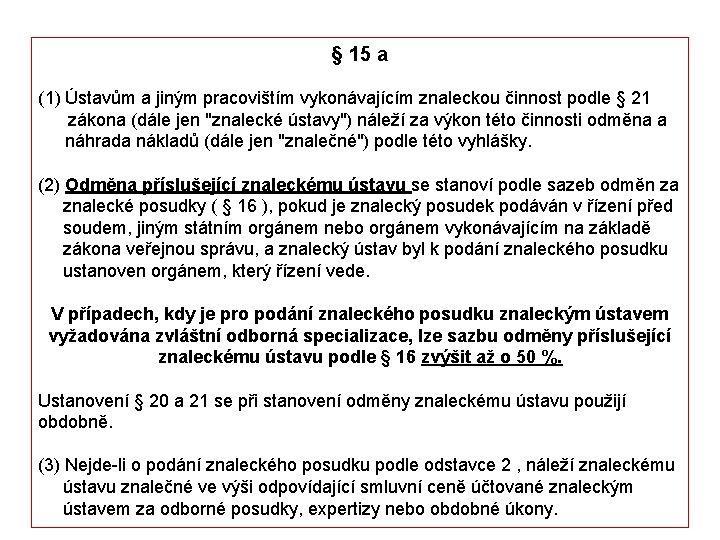 § 15 a (1) Ústavům a jiným pracovištím vykonávajícím znaleckou činnost podle § 21