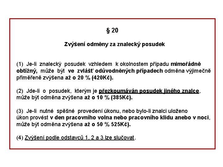 § 20 Zvýšení odměny za znalecký posudek (1) Je-li znalecký posudek vzhledem k okolnostem