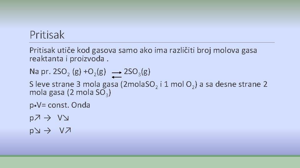 Pritisak utiče kod gasova samo ako ima različiti broj molova gasa reaktanta i proizvoda.