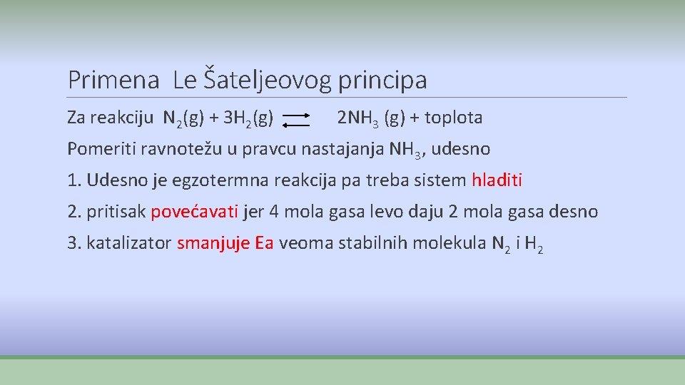 Primena Le Šateljeovog principa Za reakciju N 2(g) + 3 H 2(g) 2 NH