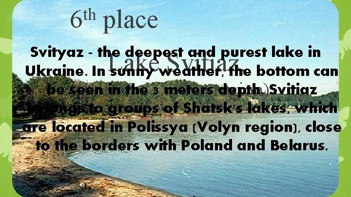 th 6 place Svityaz - the deepest and purest lake in Ukraine. In sunny
