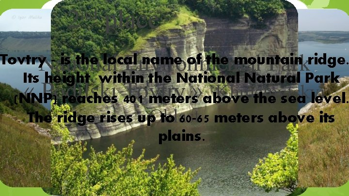 nd 2 place Tovtry - is the local name of the mountain ridge. National