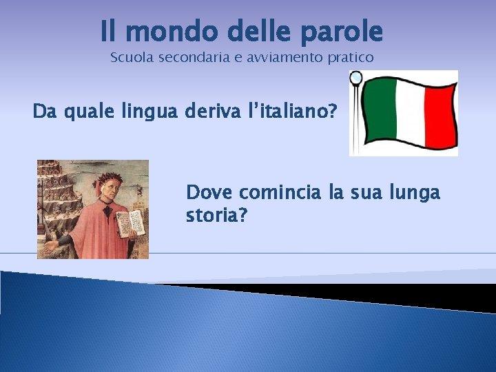 Il mondo delle parole Scuola secondaria e avviamento pratico Da quale lingua deriva l'italiano?