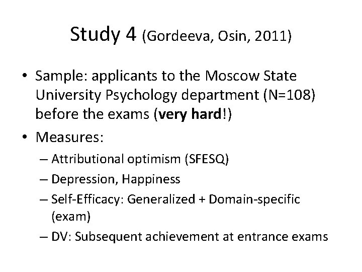 Study 4 (Gordeeva, Osin, 2011) • Sample: applicants to the Moscow State University Psychology
