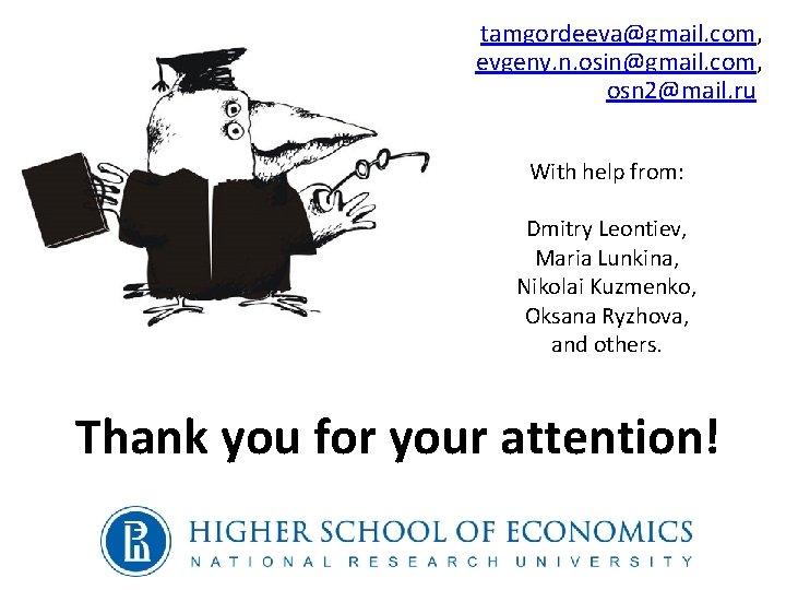 tamgordeeva@gmail. com, evgeny. n. osin@gmail. com, osn 2@mail. ru With help from: Dmitry Leontiev,