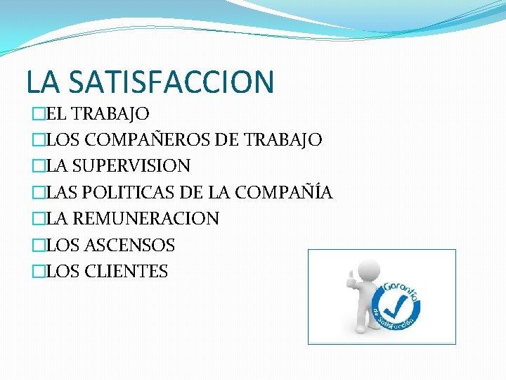 LA SATISFACCION �EL TRABAJO �LOS COMPAÑEROS DE TRABAJO �LA SUPERVISION �LAS POLITICAS DE LA