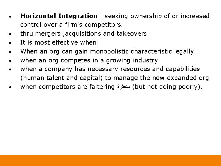 • • Horizontal Integration : seeking ownership of or increased control over a